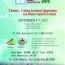 CEANA 2015 CONVENTION