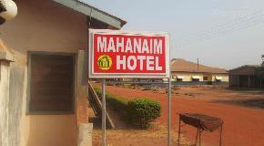 Mahanaim Hotel