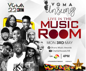 8 young artistes have been nominated for the VGMA Unsung category