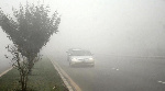 File Photo: A harmattan weather