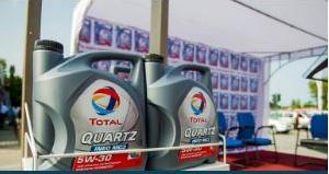 Total Petroleum Ghana Limited, the Oil Marketing Company
