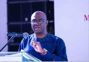 Commissioner of the Ghana Tertiary Education Commission (GTEC), Professor Mohammed Salifu