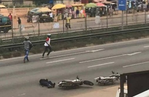 On July 13, 2017, some suspected robbers killed the late Owusu and injured another policeman
