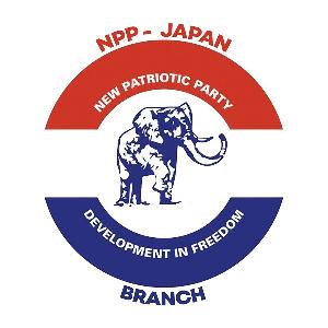 Npp Japan Branch 1234