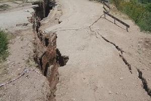 Earth Tremor 1242536672