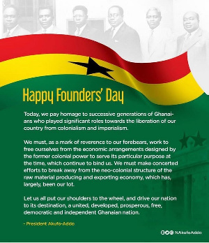 4th August is a public holiday in Ghana