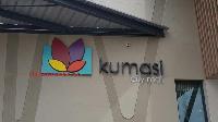 The new Kumasi City Mall