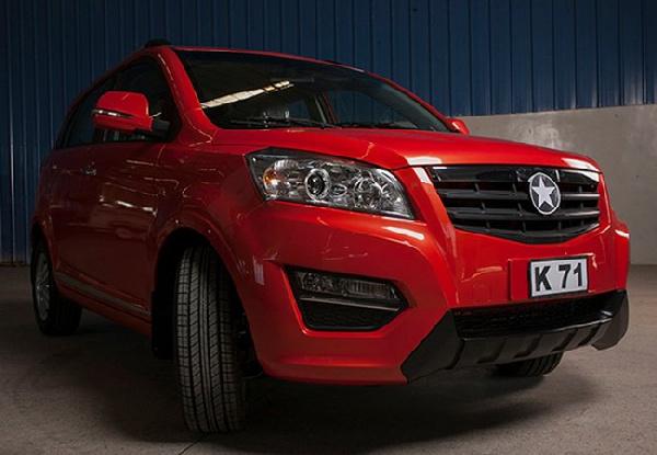 Kantanka automobile starts producing low consumption vehicles