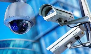 File photo of a security camera