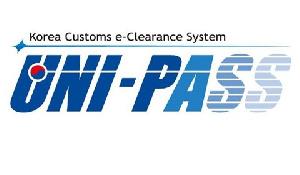 File photo - UNIPASS logo