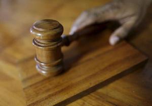 Fresh Court Hammer