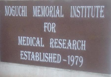 Noguchi investigates coronavirus test results manipulation claims