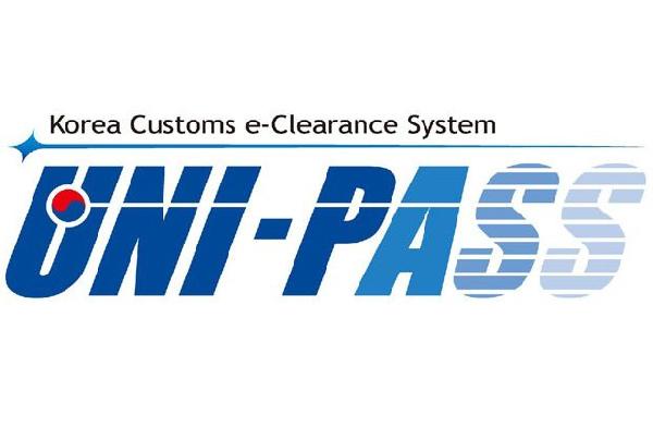 NPP-Japan branch 1st vice chairman questions saboteurs of UNIPASS