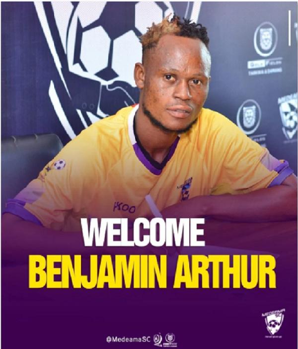 \'He is a brilliant player\' – Medeama coach Samuel Boadu on new signing Benjamin Arthur