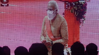 Mr Modi at the ceremony for laying the foundation stone