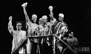 Kwame Nkrumah and his comrades on the night of Ghana's independence
