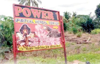 Power 1 sign post