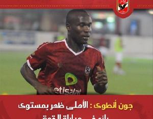 Ghanaian international striker John Antwi