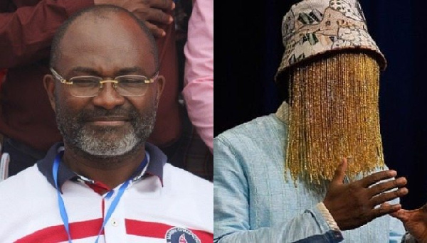 Assin Central MP, Kennedy Agyapong and investigative journalist, Ana Aremeyaw Anas