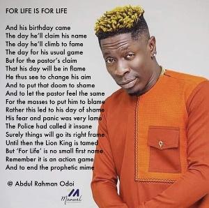 A poem by Abdul Rahman Odoi