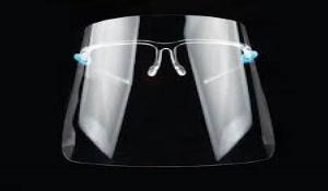 A face shield. File photo