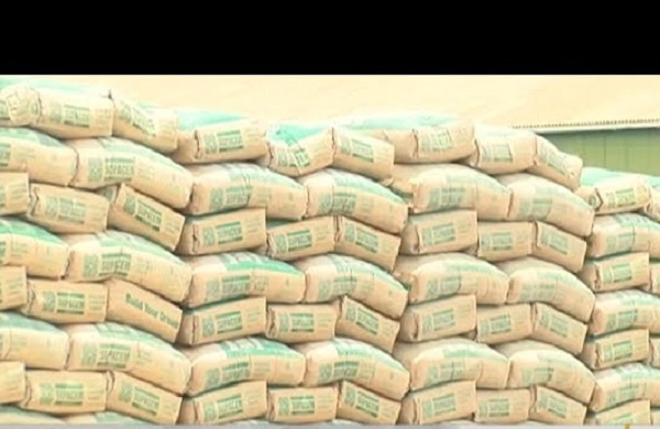 Unavailability of  local materials  to produce cement causing price increases - Kobby Adams