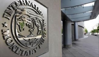 The International Monetary Fund (IMF)