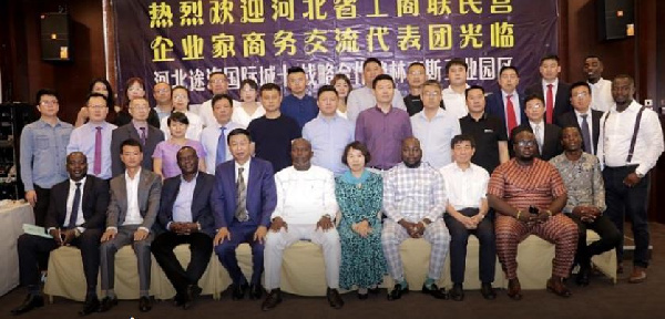 Chinese investors from China's Hebei Province to invest in Ghana