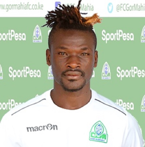 Egyptian Premier League new boys Ghazl El-Mahalla sign Ghanaian forward Francis Afriyie on free transfer