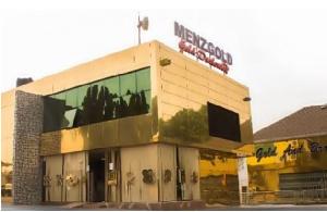 Menzgold Ghana Limited