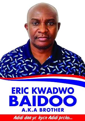 Eric Kwadwo Baidoo