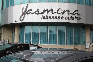 Yasmina Rest