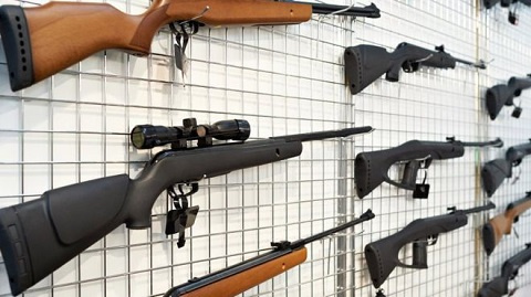 Public display of weapons by security must be discontinued – CSOPGG