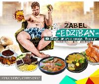 New Music: Zabel - Edziban (Prod. by Harpsi)