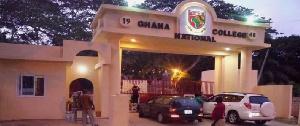 File photo: Ghana National College