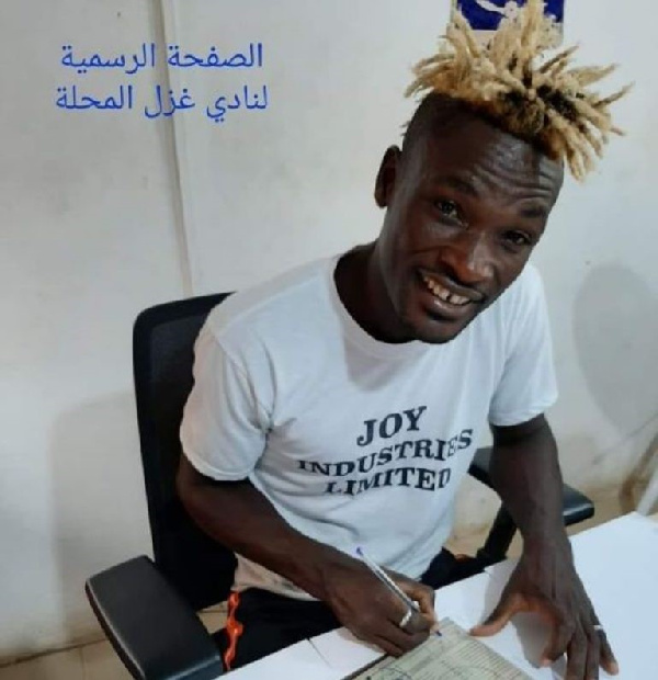 Francis Afriyie joins Egyptian side Ghazl El-Mahalla
