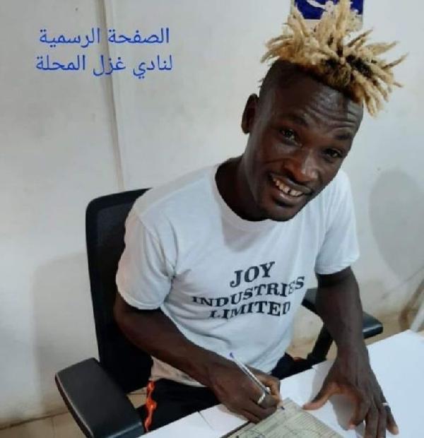 Francis Afriyie joins Egyptian side Ghazl El-Mahalla