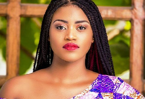 Ghanaian singer, Eshun