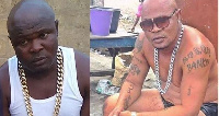 Bukom Banku before (Left) and now (Right)