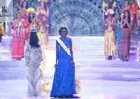 Naa Okailey Shooter, Former Miss Ghana
