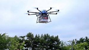 File photo - Some drones deliver medications to needy communities in Ghana