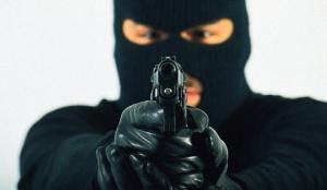 Armed Robber Gun