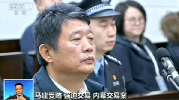 Image broadcast on Chinese TV of Ma Jian in court when the verdict was announced