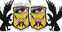De-Eye group
