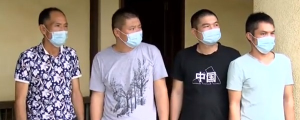 Shi Li Wen, Huang Shen Jun, Li DeHao and Lan Hai Song have been sent back to China