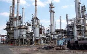 Ghana Gas Company Limited