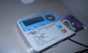 ECG METER Prepaid