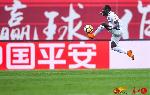Frank Acheampong picks injury in Tianjin Teda's 2-2 draw against Chongqin