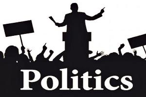 File photo: Politics