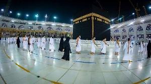 Aikin Hajjin 2021 : An fara gudanar da ibadar ta bana a Saudiyya
